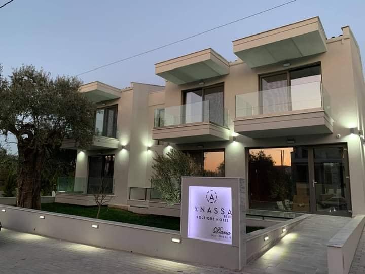 Anassa Blue Boutique Hotel - Limenas, Thassos