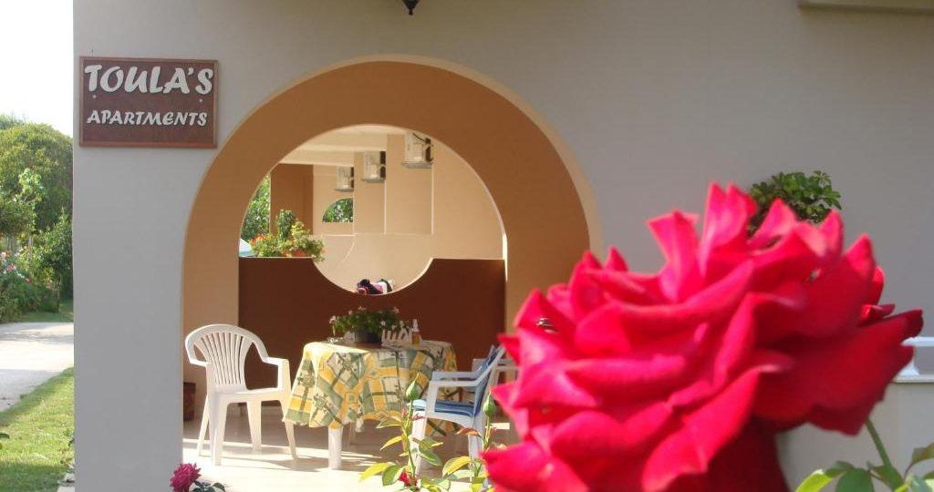 Toulas Apartments - Sidari, Corfu